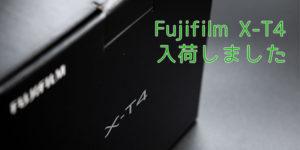 Fujifilm X-T4入荷